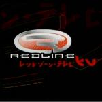 Mgonthier®2000_Speed_RedLine_logoNew