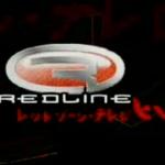 Mgonthier®2000_Speed_RedLine1